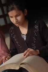 Jeevan Jyoti Blind Residential School