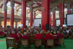 The First International Emory-Tibet Symposium