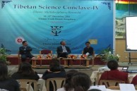 The Tibetan Science Conclave-IV